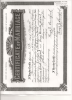 Hazard, Lawrence and Inez Anderson, Certificate of Marriage